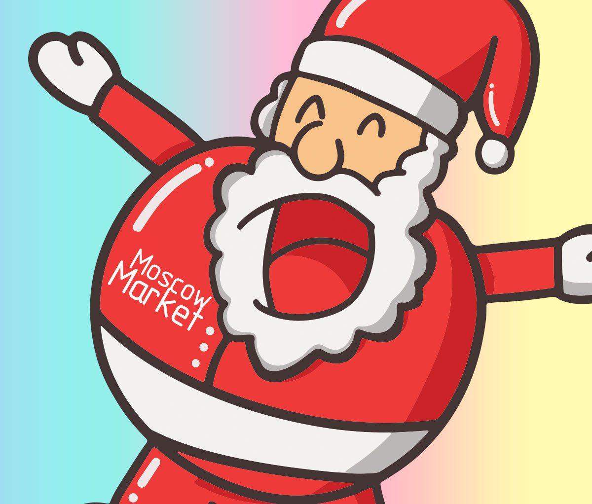 Европейские рождественские маркеты в Москве